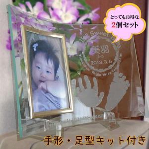 手形 足形 赤ちゃん 出産祝い 内祝い 名入れ 記念品 送料無料|b-breath