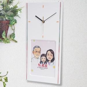 似顔絵 ポエム 時計 還暦祝い 退職記念 金婚式 銀婚式 詩夢 記念品 プレゼント|b-breath
