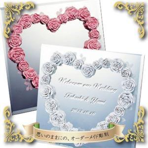 ウェルカムボード ミラー 結婚式 ブライダル 結婚 祝い 出産 誕生日 名入れ|b-breath