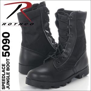 ROTHCO ロスコ ブーツ SPEEDLACE JUNGLE BOOT 5090 ストリート系 B系 大きいサイズ|b-bros