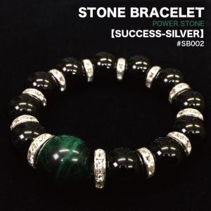 STONE BRACELET パワーストーン SUCCESS-SILVER ストリート系 B系 大きいサイズ|b-bros
