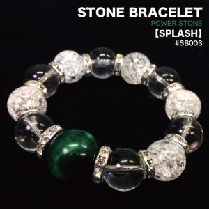 STONE BRACELET パワーストーン SPLASH ストリート系 B系 大きいサイズ|b-bros