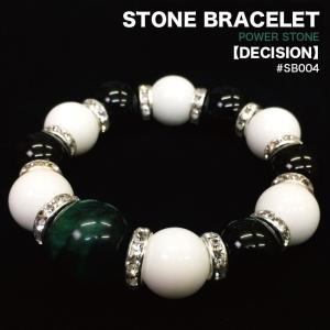 STONE BRACELET パワーストーン DECISION ストリート系 B系 大きいサイズ|b-bros