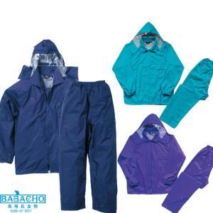 送料無料 雨合羽  セレクトレインスーツ No3270 カッ...