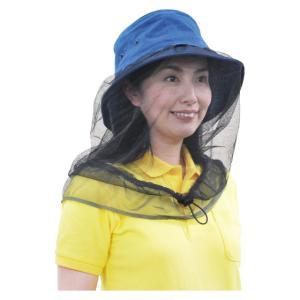 送料無料 虫よけネット帽子型の防虫ネット 冷感サファリ DH-5520(防虫ネット/防虫帽子/アウトドア 虫除け/付き日よけ帽子/虫よけネット)