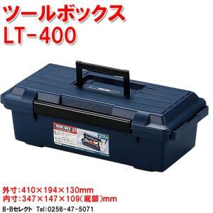 ☆☆ここに注目☆☆  ▼耐久性に優れたハードタイプボックス ▼スリムな形状で、ディスクグラインダーや...
