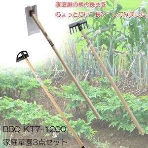 本体仕様 <ステンレス家庭鍬>  ・柄:1200mm ・刃先サイズ:約120×310mm ・材質:ス...