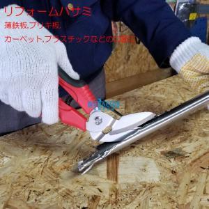 リフォームバサミ TRS-250  (はさみ ガーデニング 手入れ ハサミ 万能はさみ 園芸用品 D...