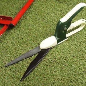 芝生鋏 回転式 A931( 草刈り 芝生 はさみ 刈り込みバサミ 雑草取り 刈り込みばさみ 刈込鋏 ...
