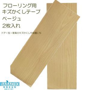 発売元 高森コーキ株式会社  原産国 韓国製  サイズ W155×長さ450mm   材質 アクリル...