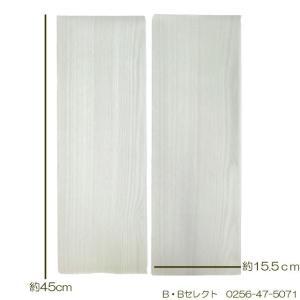 RKT15-10 フローリング用キズかくしテープワイド 2枚入れ ホワイト|b-bselect|02