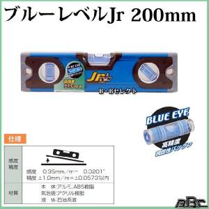 ▼全気泡管±1.0mm/mと高精度な水平器 ▼水平気泡管に蓄光樹脂を装着 ▼H型とBOX型を融合した...