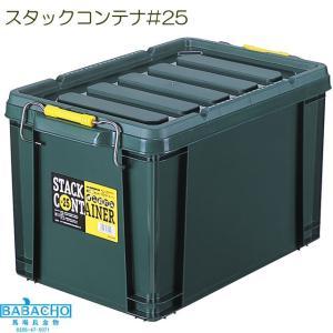 メーカー:グリーンパル株式会社    仕様 ・サイズ:約W447×D297×H260mm(外寸) ・...