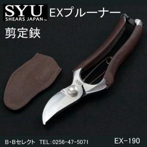 製造元:株式会社外山刃物   原産国:日本  重量:約210g  サイズ:全長約190mm/刃渡り約...