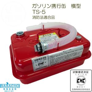 製造元:株式会社田巻製作所  原産国:日本製  サイズ:W270×D180×H119mm  JIS適...