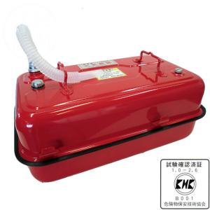 製造元:株式会社田巻製作所  原産国:日本製  サイズ:W257×D455×H194mm JIS適合...