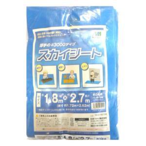 ブルー シート 3000スカイシート(ブルーシート)1.8m×2.7mブルー シート/業務用 ブルー...