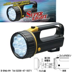 9スーパーライト SV-3338...