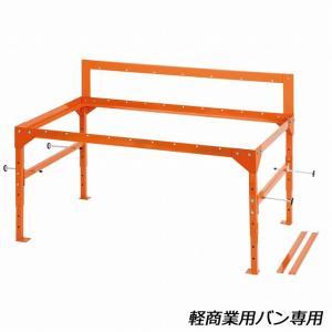 商品内容 メーカー:セーブインダストリー(株)  原産国:日本  重量:商品重量:約13.5kg 耐...