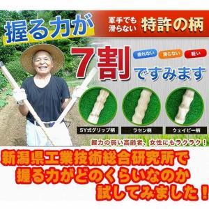 昇龍の鋼 ラセングリップ柄 ステン菜園鍬1200 201307|b-bselect|02