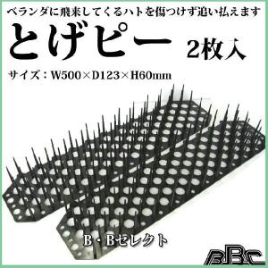 ☆☆商品仕様☆☆  ●サイズ:W500XD123XH60mm ●材質:ポリエチレン ●備考:2枚入 ...