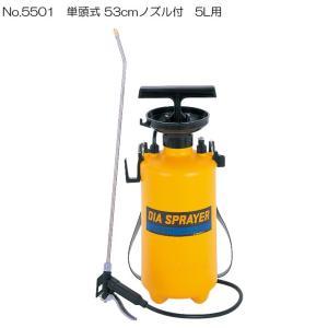 ノズルパイプ53cm ホース長さ約2m 全高:約49cm タンク径:約18cm タンク容量:約5.0...