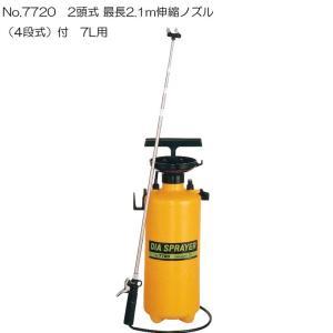 2頭式3段伸縮ノズル70〜210cm ホース長さ約5m 全高:約57cm タンク径:約18cm タン...