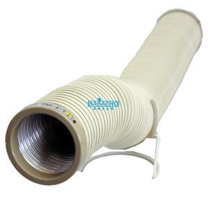 発売元:バクマ工業株式会社   仕様 サイズ:約800〜3200mm 重量:約550g 吹出口径:φ...
