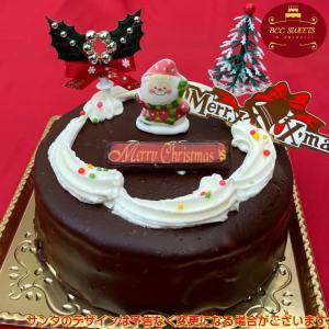 クリスマスケーキ チョコレートケーキ 5号 2017年 15cm ホール|b-c-c