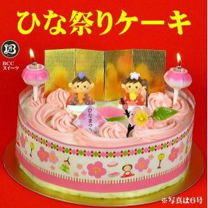 可愛い ひな祭りケーキ 生クリーム 5号 ホール 雛祭りケーキ ひなまつりケーキ 初節句|b-c-c