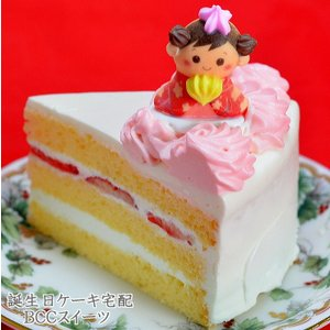 可愛い ひな祭りケーキ 生クリーム 5号 ホール 雛祭りケーキ ひなまつりケーキ 初節句|b-c-c|02