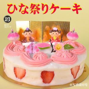 ひな祭りケーキ/大阪ヨーグルトケーキ/6号雛祭りケーキ/ひなまつりケーキ/初節句|b-c-c