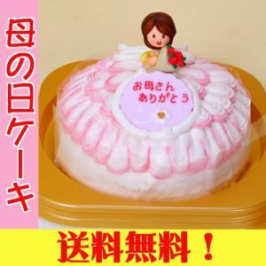 母の日ケーキ/ 生クリーム/5号/母の日プレゼント/ドレスデコ 花 ママ|b-c-c