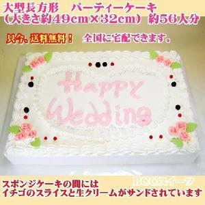 ウエディングケーキNo,187/オーダーケーキ/パーティーケーキ|b-c-c