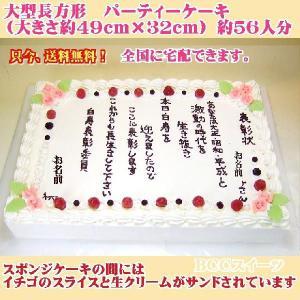 表彰状ケーキNo,184 オーダーケーキ パーティーケーキ 退職祝い いケーキ|b-c-c