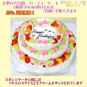 ウエディングケーキNo,1021/オーダーケーキ/パーティーケーキ/バースデーケーキ/誕生日ケーキ b-c-c 02