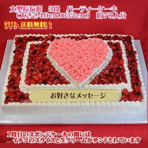 ウエディングケーキNo,1817/大きい3段ケーキ/パーティーケーキ|b-c-c
