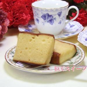 ブランデーケーキ・ショート10個入り|b-c-c