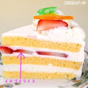 誕生日ケーキ プレート付リース生クリームケーキ5号バースデーケーキ b-c-c 02