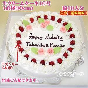 ウエディングケーキNo,111/オーダーケーキ10号/パーティーケーキ/バースデーケーキ/誕生日ケーキ|b-c-c|02