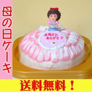 母の日ケーキ/ 生クリーム/5号/母の日プレゼント/ドレスデコ クッキングママ|b-c-c