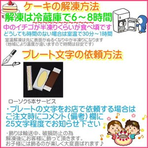 誕生日ケーキ バースデーケーキ 花多いデコ/プレート付 生クリーム 5号 15cm|b-c-c|05