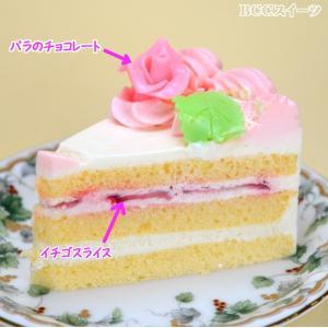 誕生日ケーキ バースデーケーキ 花多いデコ/プレート付 生クリーム 6号 18cm|b-c-c|02