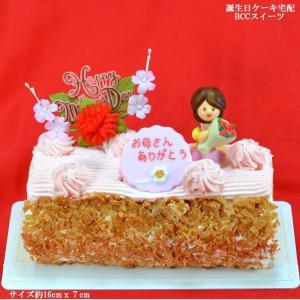 苺と生クリームのロールケーキ 花ママ|b-c-c|02