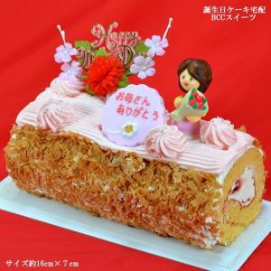 苺と生クリームのロールケーキ 花ママ|b-c-c|03