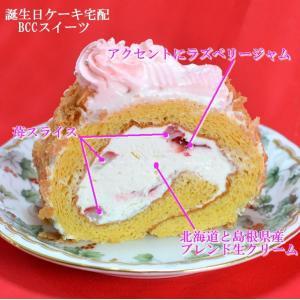 苺と生クリームのロールケーキ 花ママ|b-c-c|04