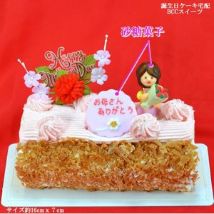 苺と生クリームのロールケーキ 花ママ|b-c-c|05