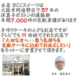 苺と生クリームのロールケーキ 花ママ|b-c-c|06