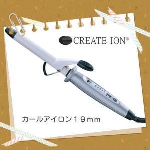 クレイツ イオンカールアイロン 19mm J7206 クレイツ コテ19mm|b-cafe