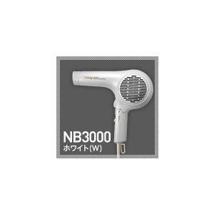 NobbyヘアドライヤーNB3000 ホワイト|b-cafe
